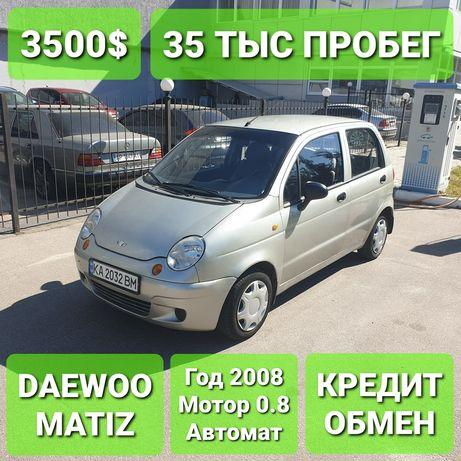 Daewoo Matiz 2008г Мотор 0.8 Автомат ( Возможна прожажа в кредит )