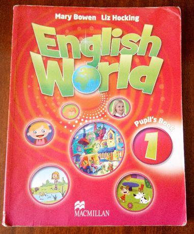 учебник по английскому языку для 1 класс MACMILLAN – 50 грн.