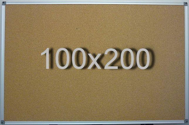Пробковая доска 100х200 см