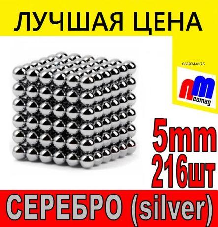 neoCube 216 шариков неоКуб головоломка конструктор магнитный Игрушка