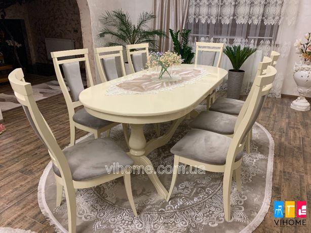 Обеденный комплект из дерева. Стол и стулья деревянные. Стіл і стільці