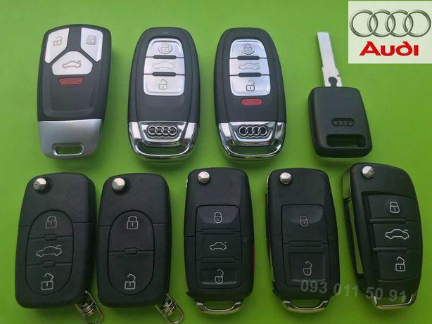 Авто ключ для Audi A4 A6 A7 A8 Q3 Q5 Q8 100 Ауди США Европа (новый)