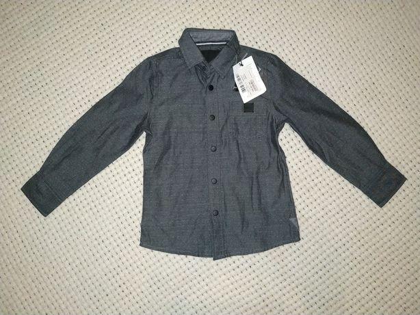 Рубашка для мальчика Liberto