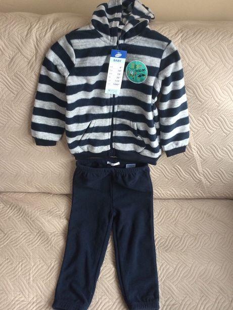 Komplet dziecięcy, bluza i spodnie dla dziecka, dres.