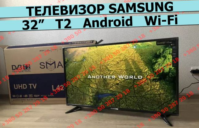 "Samsung Android умный телевизор 32"". 50"", 42"", 24"", Wi-Fi, FullHD, T2!"
