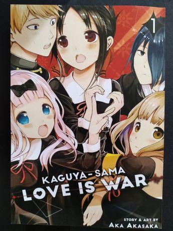 Манга Кагуя а любви как на войне