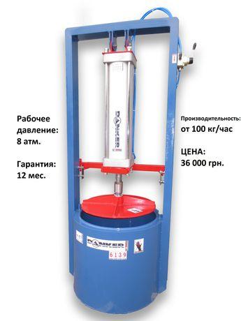 Фузодавка, пресс термо-пневматический.
