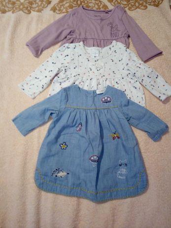 Одежда для детей /детский мир