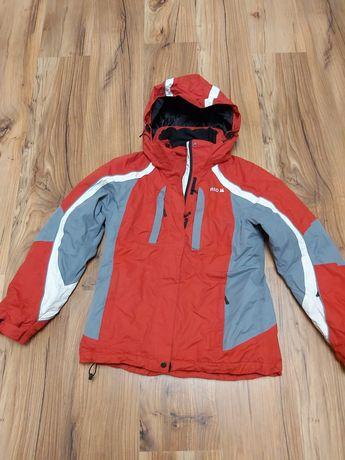Куртка для прогулок