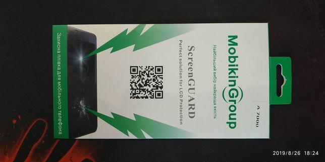 Защитная плёнка для дисплея смартфона Lenovo A 7000/K3 NOTE (K50-T5)