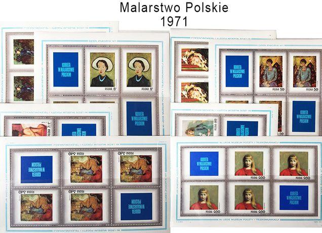 Znaczki polskie Malarstwo rok1971 czyste