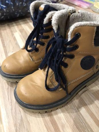 Zimowe buty Lupilu