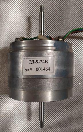 Электродвигатель ЭД-9-24В от нагнетателя воздуха Планар 4Д-24В