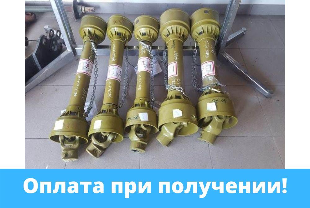 КАРДАННИЙ ВАЛ до оприскувача, тюковальника, фрези, трактора! Николаев - изображение 1