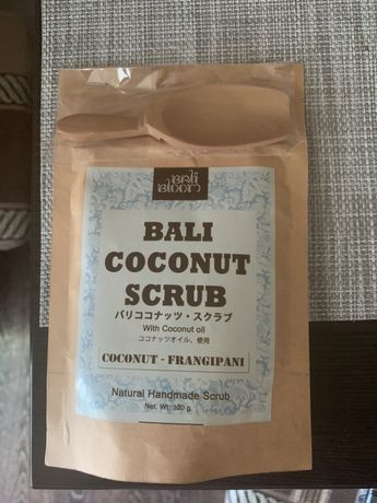 Кокосовый скраб ручной работы (Бали)