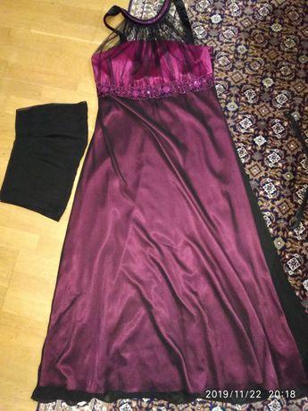Suknia sukienka długa r. 44 elegancka wesele komunia święta szal