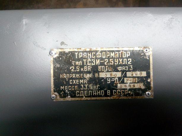 Продам трансформатор новий