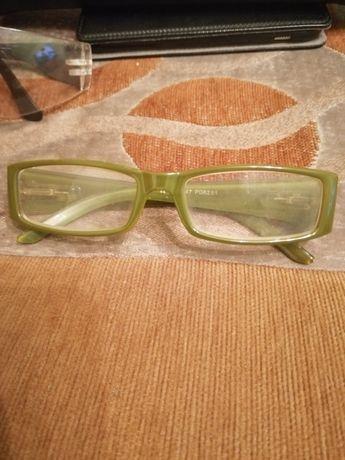 Mam do sprzedania okulary w dobrym stanie