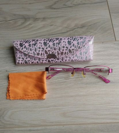 Okulary korekcyjne plus +0.5 różowe dla dziewczynki dziecka plastikowe