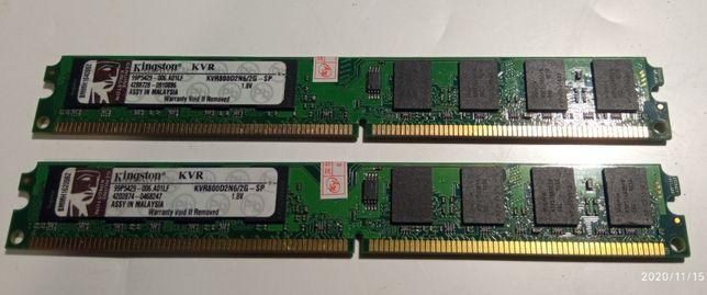 Оперативная память Кингстон Ддр2 2Гб 6400 800мГц