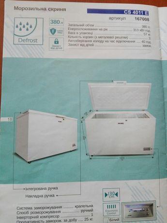 Новая большая 450литровая морозильная камера Beko HSA 47502 (Румыния)