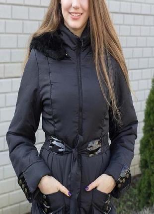 Куртка осенне- зимняя Zemal, р. 44-46. Новая Киев - изображение 1