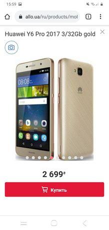 Мобільний телефон Huawei y6 pro