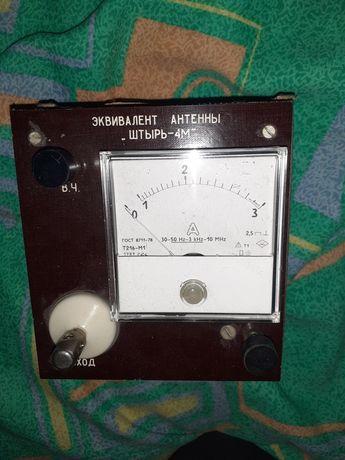 Эквивалент антенны Штырь 4м