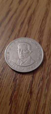 Sprzedam monetę 20 zł z okresu PRL.