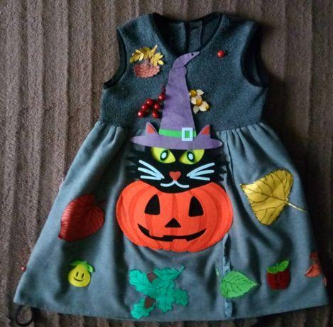 Наряд Осени,костюм на Хеллоуин, девочке, р.5,5-7 лет