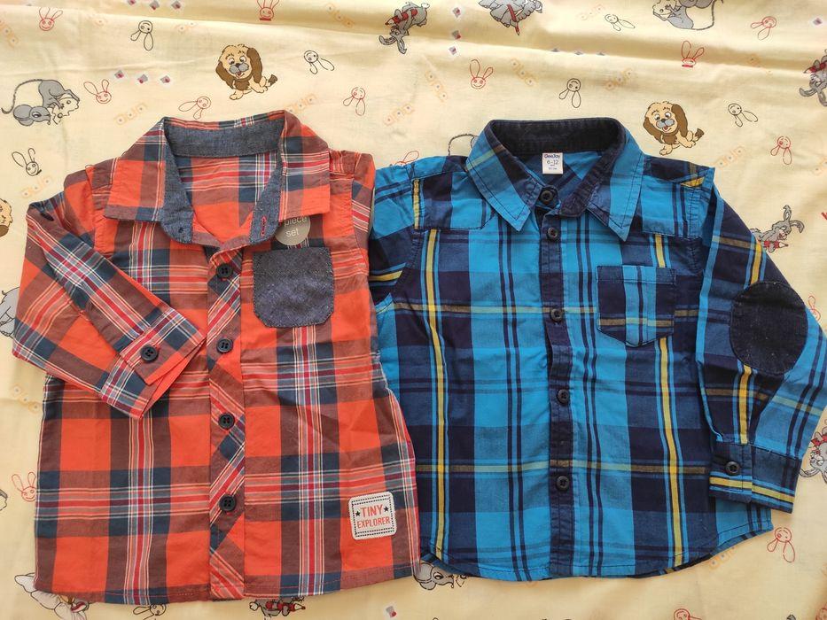 Рубашки на 6-12 мес Черкассы - изображение 1