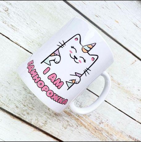 Подарок девушке чашка
