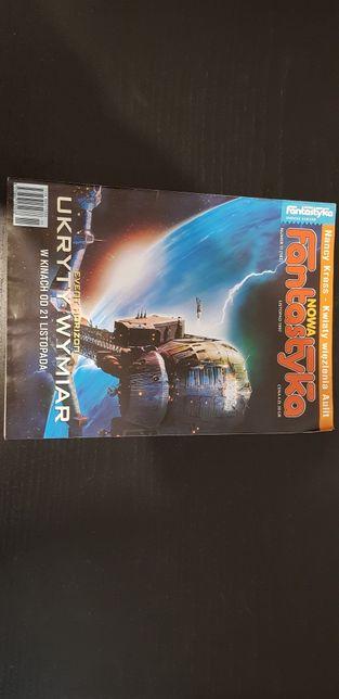 Nowa Fantastyka Listopad 1997