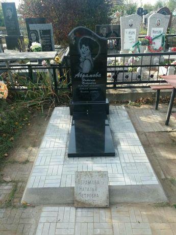 Памятник гранитный с портретом 4450 грн