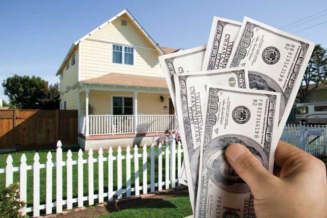 Продажа,покупка,оформление недвижимости.Юридическое сопровождение