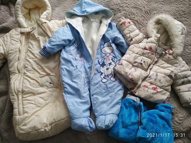 Продам пакетом,комбинезон,куртка,костюм для новорожденного