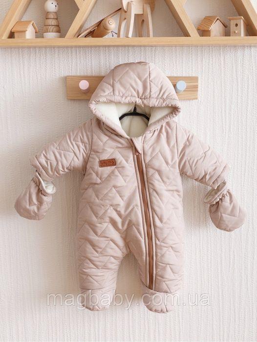 Комбинезон детский зимний Херсон - изображение 1