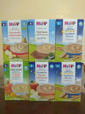 Hipp Combiotic 2 НА 3 пюре смесь Хипп хіпп каша суміш органік