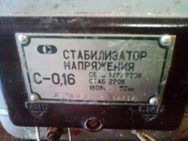 Продам стабилизатор напряжения