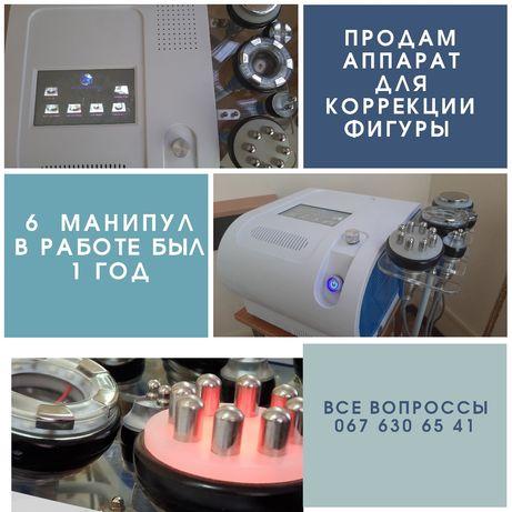 Продам аппарат кавитации, вакуумно-роликовый массаж,  rf лифтинг