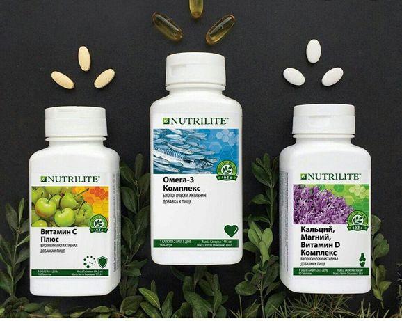 Витамины nutrilite