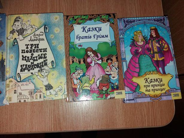 Книги из серии Сказки