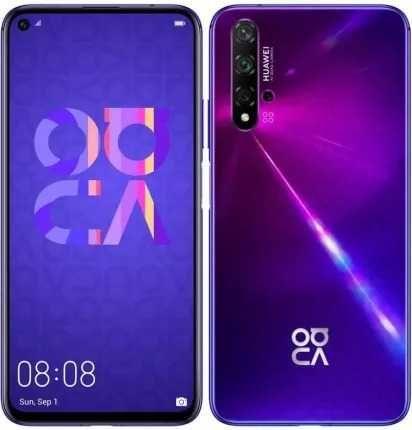 Negocjacja ceny - pilne, Nowy telefon Huawei Nova 5t