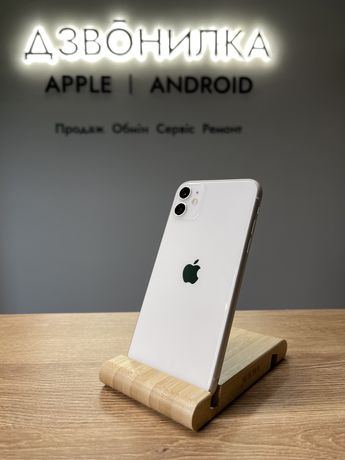 iPhone 11 64Gb White, 10/10, магазин   гарантія