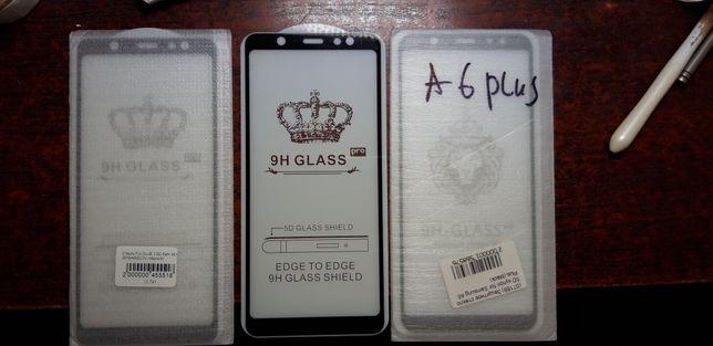 Защитное стекло А6+ 5d