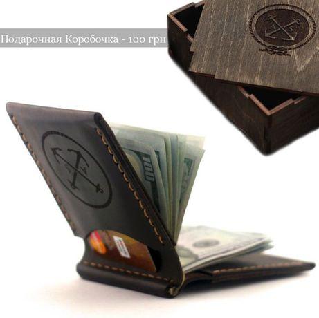 Портмоне (Зажим для денег) OldSalt - Качество с вечной гарантией