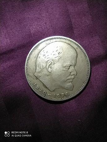 Монета один рубль 1870 -1970