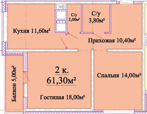 ЖК Омега 2 х комнатная квартира. Поэтапная оплата!