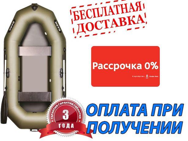 Лодка Bark (Барк) B-240, Гарантия, Наложка,Рассрочка, Беспл. дост.