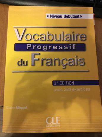 Книги по французскому,обучение французского